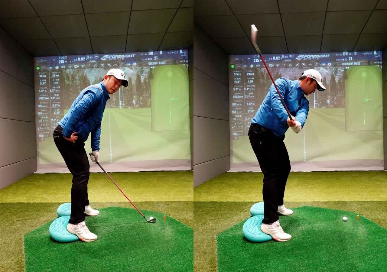 画像: 画像A 股関節をしっかり曲げて足元よりも低い位置にあるボールに届くように構えることで(左)、アップライトな軌道で振ることができる(右)