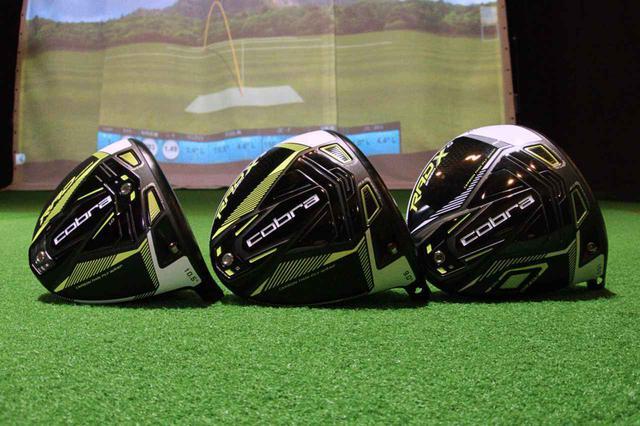 画像: コブラゴルフのニュードライバー「キング ラッドスピード」(左)、「キング ラッドスピードXB」(中)、「キング ラッドスピードXD」(右)の3モデルをプロが比較試打!