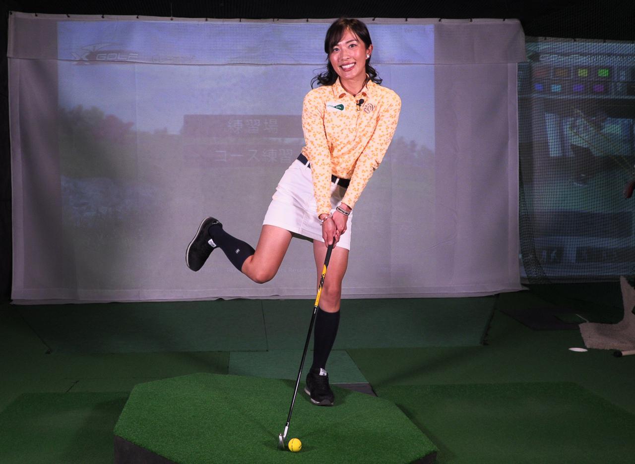 画像: 教え上手で評判のレッスンプロ・小澤美奈瀬。左足下がりはどう打つのが正解?