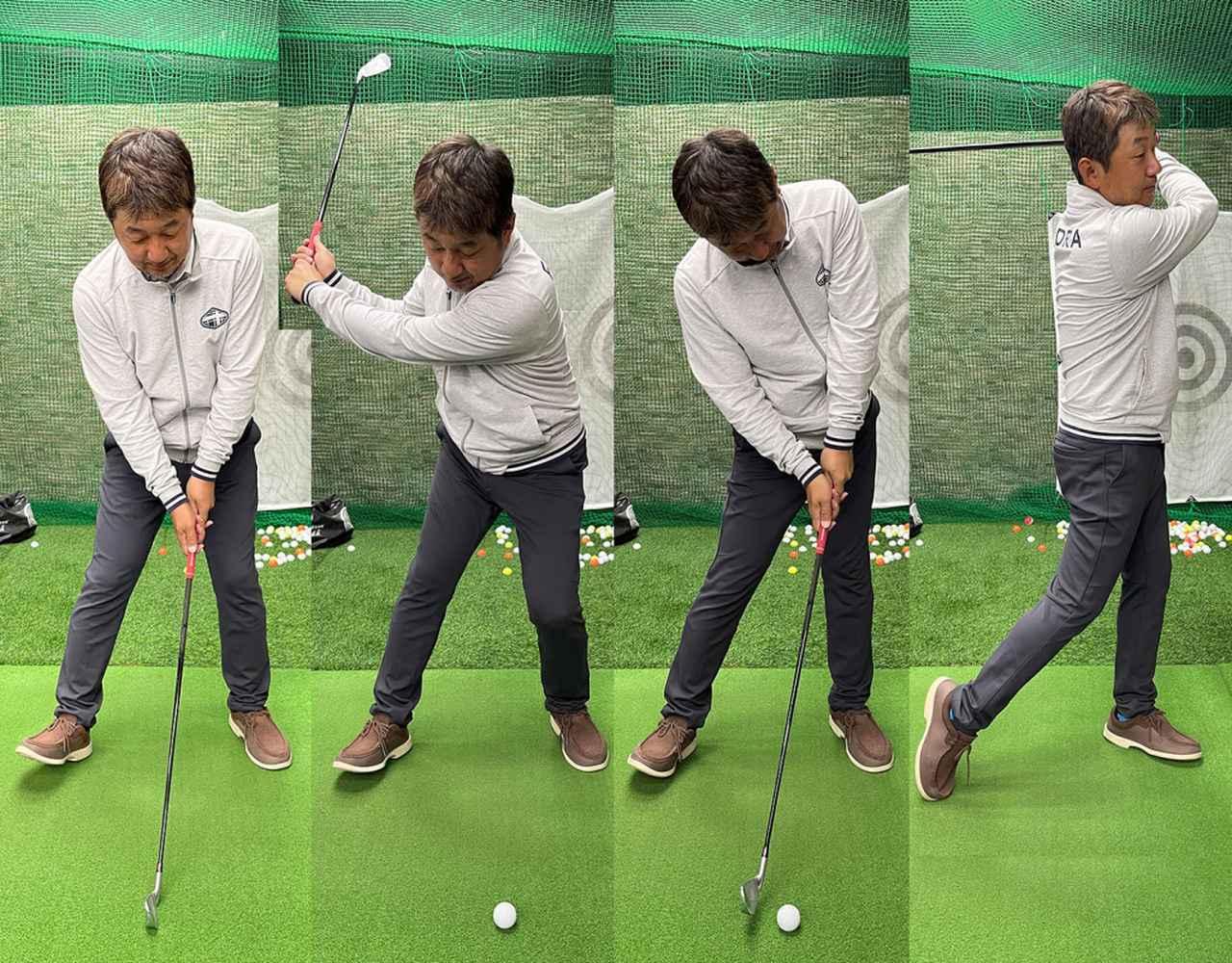 画像: 右足のつま先を上げたままスウィングすると、左膝を曲げて重心をかけてから左膝を伸ばしていく感覚が分かる。クラブを持たずに下半身の動きだけを練習することもできる