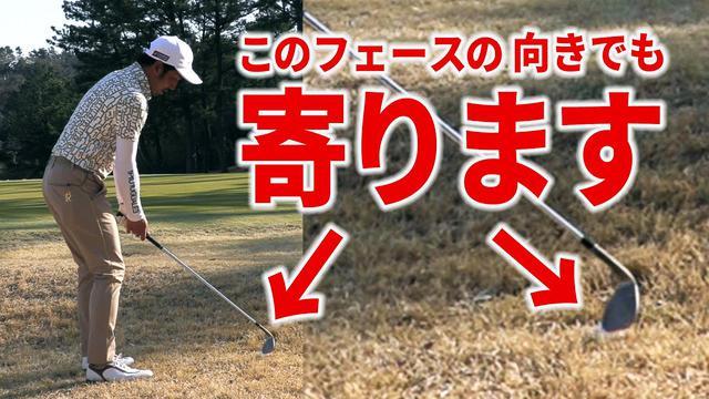 画像: 【極限に挑戦】プロでも仕組みが分からない。アプローチの達人・伊澤秀憲の極限までフェースを開いたアプローチショット youtu.be