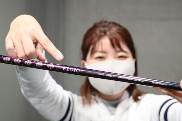 画像: S子にとって合うシャフトは三菱ケミカル「ELDIO NO.6 40SR」という結果に!