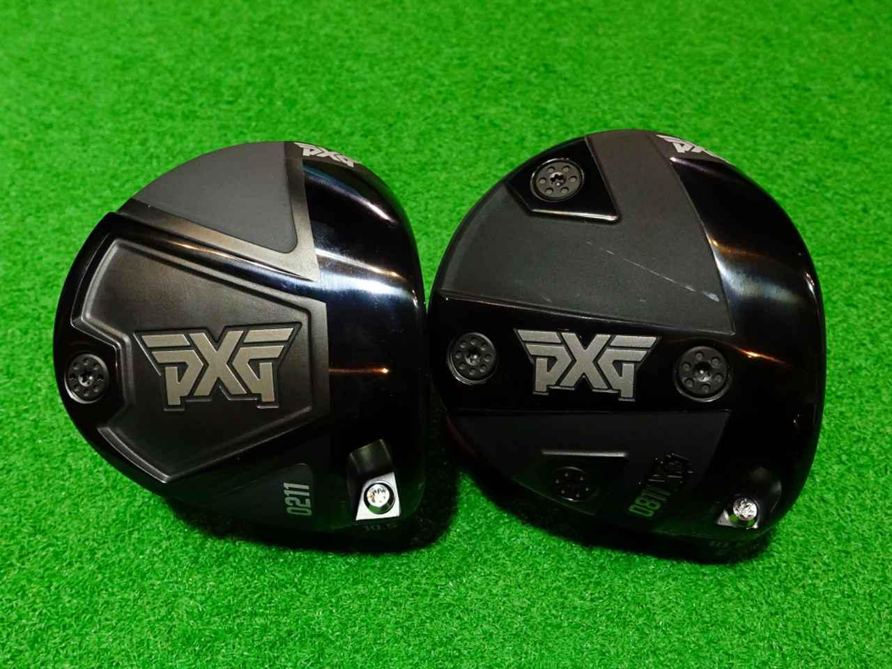画像: PXGのリーズナブルドライバー「0211」(左)、「0811X+プロトタイプ」(右)をプロが試打!