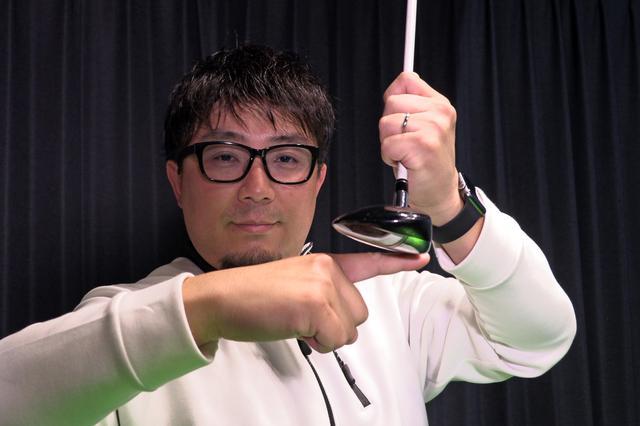 画像: 「フェアウェイウッドは打ち込むのが正解」とは飛距離アップ請負人・吉田一尊プロ