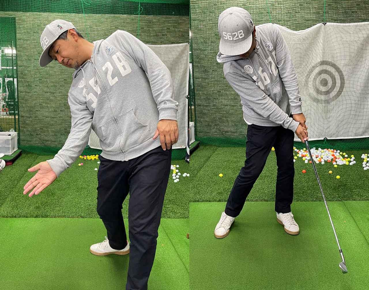 画像: 右手を少し上に向くように使い、腰を回転させながら左方向に振っていくと、少しフェード気味の球で飛距離が少し落ちる