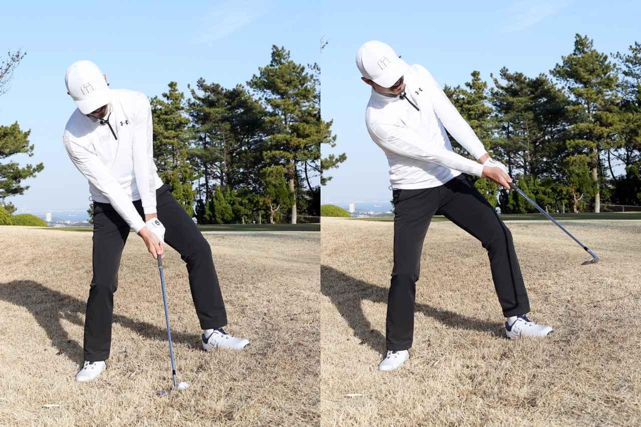 画像: 左足上がりのライではアッパーブロー軌道で振りフェースにボールが乗っている時間を長くすることでスピン量も増えるという