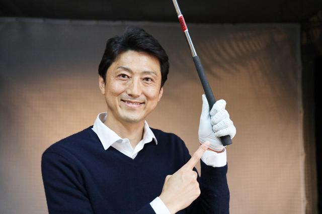画像: 「基本的にはどんなゴルファーも細いグリップを選ぼう」と関はいう