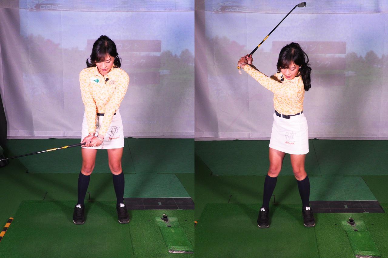 画像: コンパクトなトップでスウィングする際の、バックスウィング(左)とトップ(右)。地面とシャフトがおおよそ平行になるまでは手首だけでクラブを上げ、そこから体を回転してトップに持っていく。