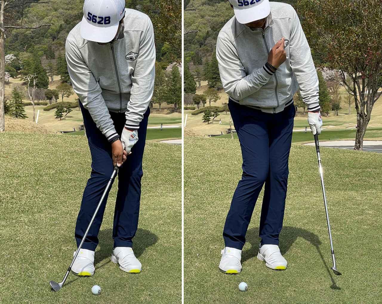 画像: 手首をリリースしてしまうとボールの手前にヘッドが落ちてしまいダフります(左)。左脇を締めるようにして、手首の角度をキープしたまま左肩を回転させましょう(右)