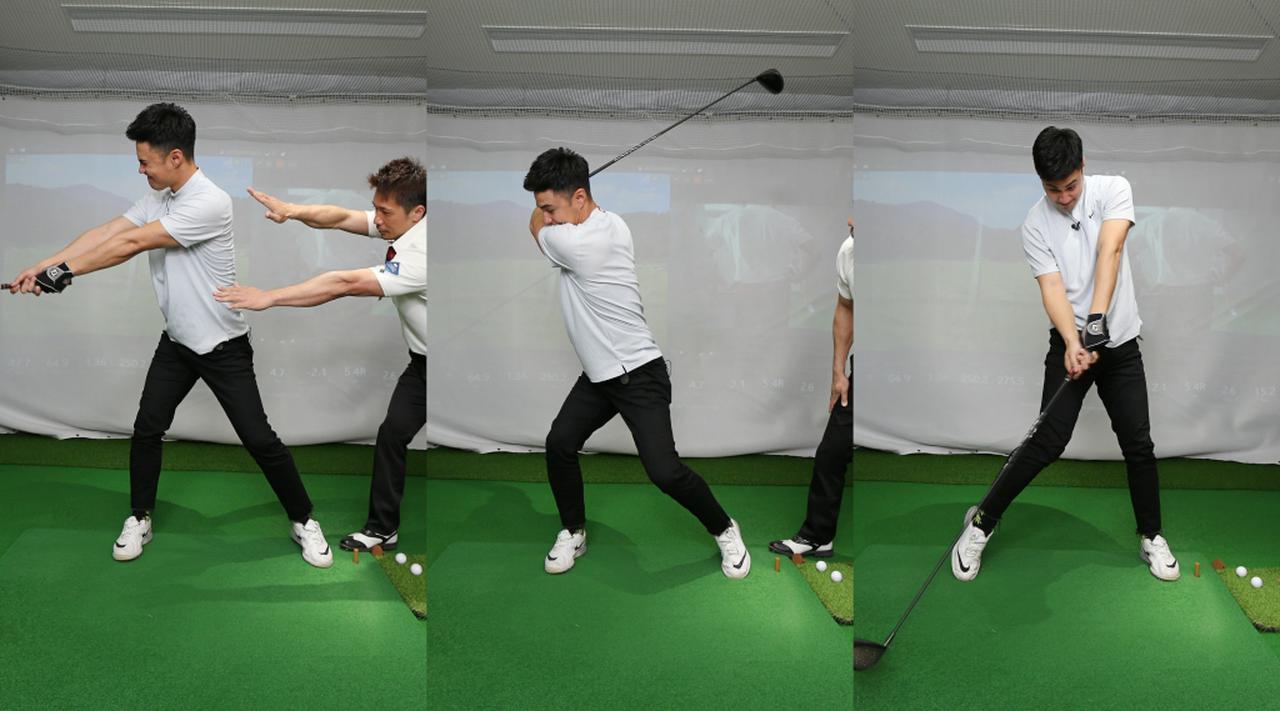画像: 両腕を伸ばして大きくバックスウィング(左)。切り返しで下半身を沈み込ませてパワーを溜め(中)、インパクトで体を伸び上げよう(右)