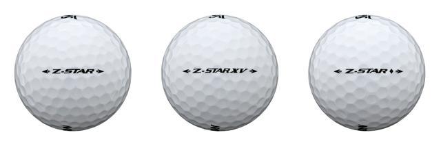 画像: スリクソンのツアーボール「スリクソンZスター」の3モデル(左から、Zスター、ZスターXV、Zスター◆)