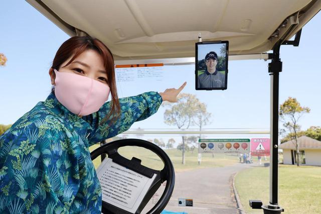 画像: 全国7か所のPGMゴルフ場で石川選手が名前を呼び、話しかけてくれる「CALL NAVI(コールナビ)」を体験してきました!