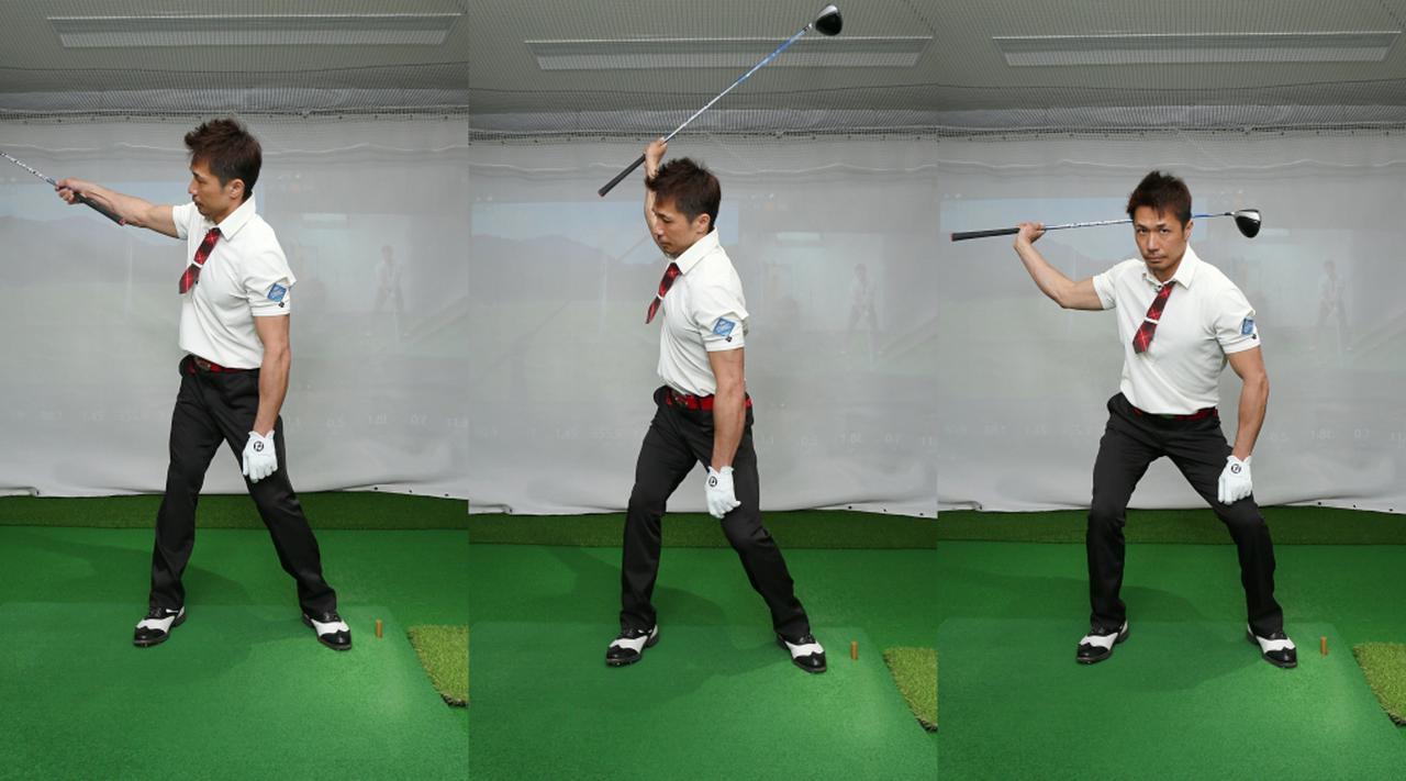 画像: グリップとシャフトの境目を持ち、前腕にグリップを沿わせながらバックスウィング(左)。トップまでクラブが上がる直前に下半身を沈み込ませると、上半身との動きのギャップで前腕とグリップが離れる(中、右)。この動作によってシャフトがしなり、タメが作られる