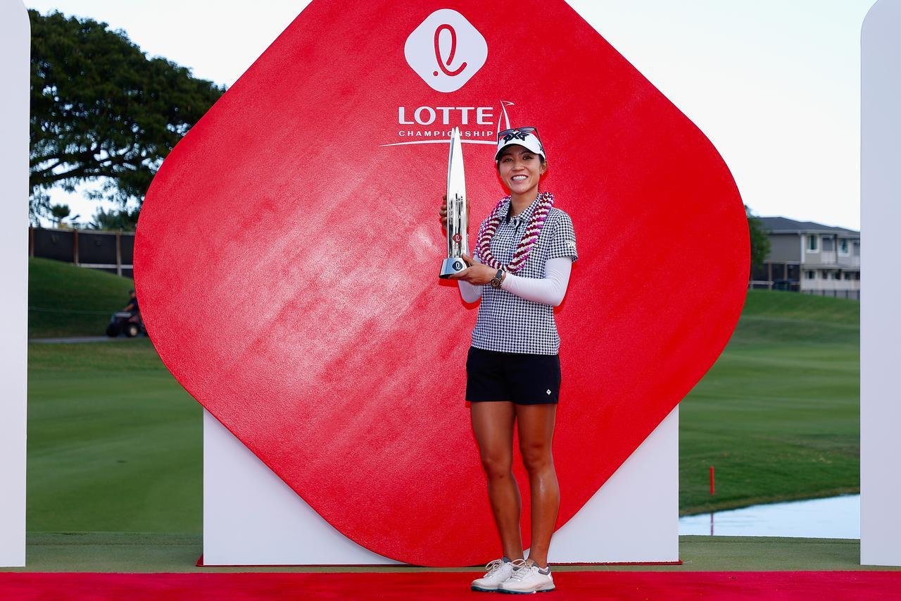 画像: 3年ぶりの優勝を2位と7打差の独走で飾ったリディア・コー(写真は2021年のロッテ選手権 写真提供LPGA Getty)