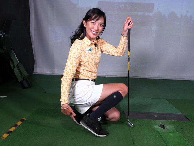 画像: 教え上手の微震レッスンプロ・小澤美奈瀬が教える「右足かかと上げドリル」、ぜひ試してみよう!