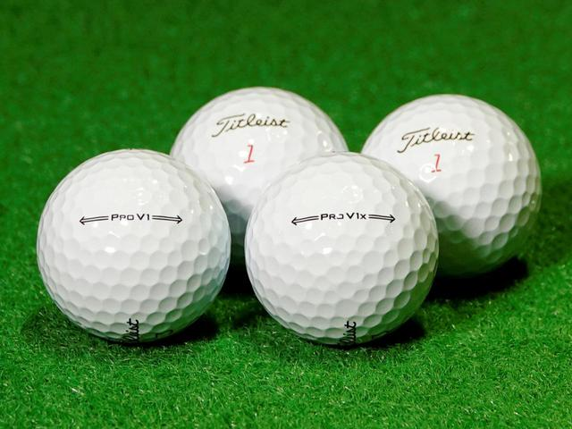 画像: タイトリストのツアーボール「プロV1」(左)と「プロV1x」をプロゴルファー・堀口宜篤が比較試打!