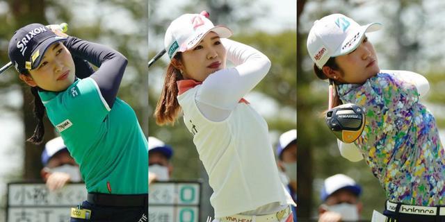 画像: 写真左から小祝さくら、古江彩佳、稲見萌寧の3人が同じ組でスタート