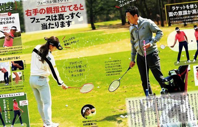 画像: 月刊ゴルフダイジェスト2021年6月号で紹介されていた、正しいフェース向きでインパクトするための練習法を実践!