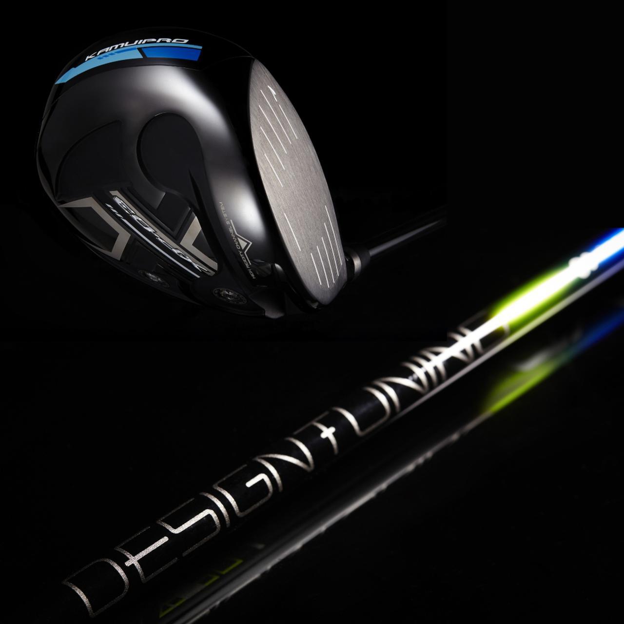 画像: 【スウィングを教えてくれるドライバー】メビウスEX DXM×カムイXP-03 カスタム ゴルフダイジェスト公式通販サイト「ゴルフポケット」