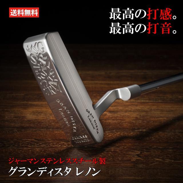 画像: 【楽天市場】グランディスタ レノン パター ジャーマンステンレス スチール製 GSS:ゴルフポケット楽天市場店
