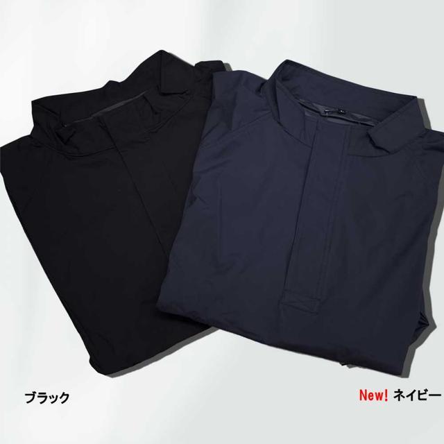 画像: これまでのブラックに加え、新色のネイビーが追加