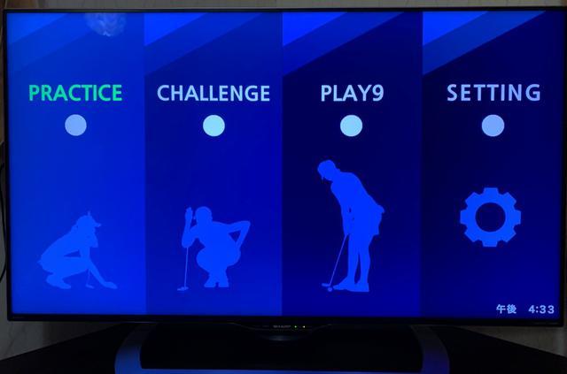 画像: 「PRACTICE」「CHALLENGE」「PLAY9」の3つのカテゴリーから選べる