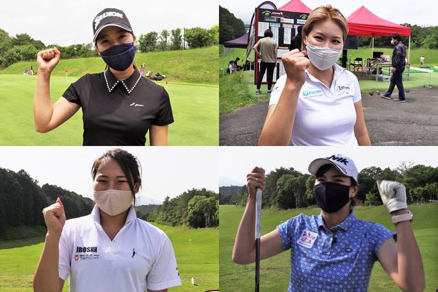 画像: 人気のドラコン女子たち。押尾紗樹(左上)、杉山美帆(右上)、長谷川円香(左下)、高島早百合(右下)。