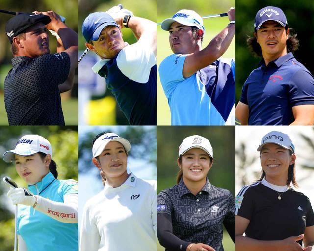 画像1: 今年も開催「プロゴルファー総選挙2021」。あなたが一緒にラウンドしてみたいプロは誰ですか?