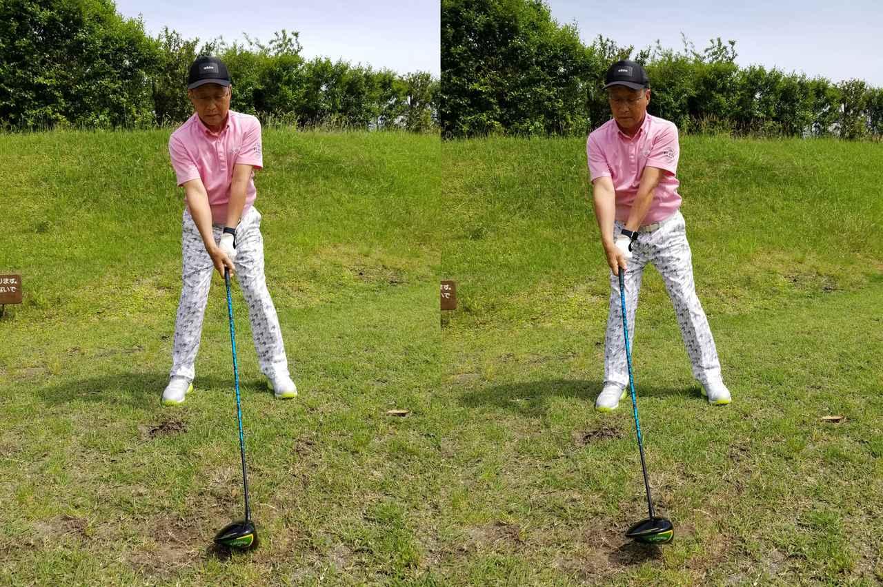 画像: アドレス(左)からテークバック(右)の動き。ヘッドを接地したまま手元を先行して動かしている