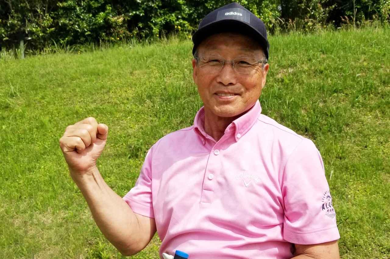 画像: 現在75歳の福田健蔵さん。いまでもスコアは平均80台前半で回る。