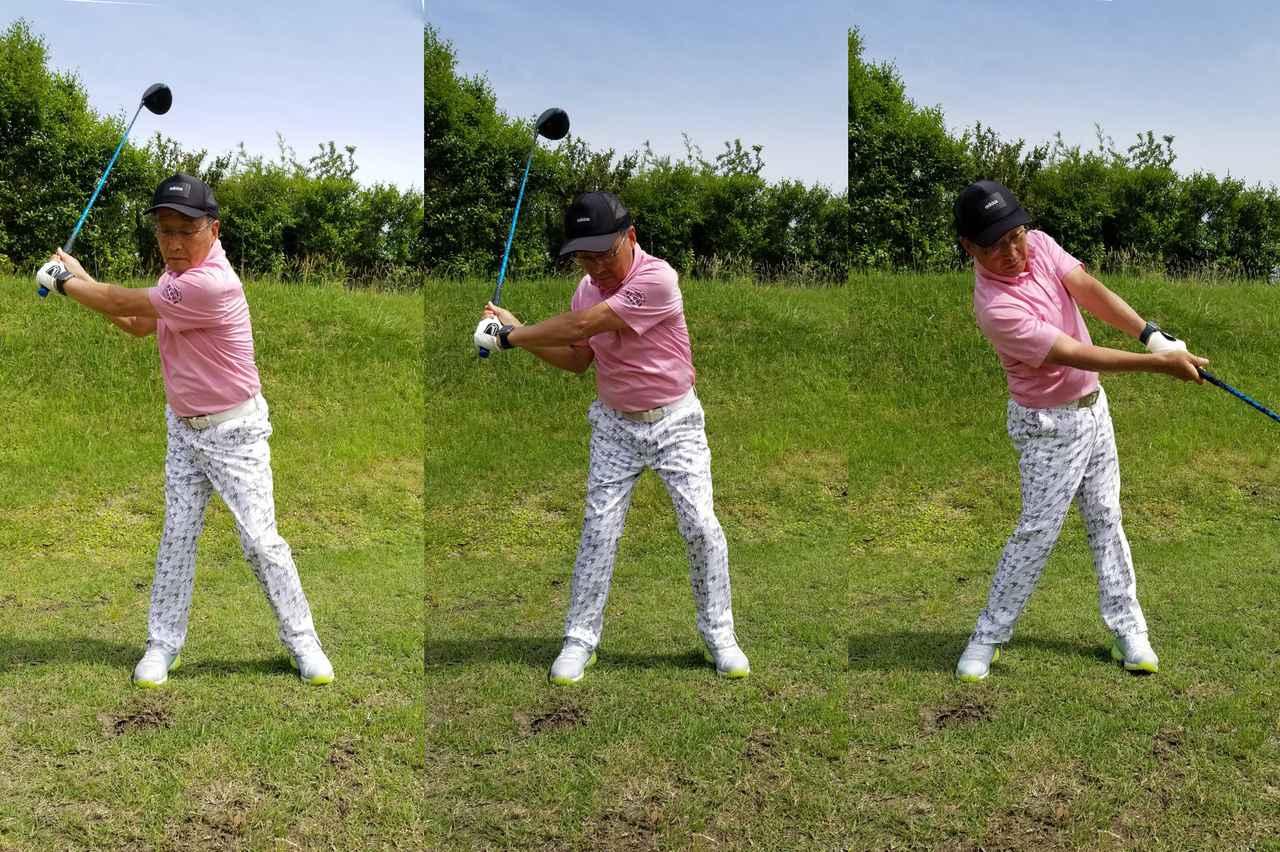 画像: トップ(左)、切り返し(中)、フォロー(右)の動き。切り返しで腰は左に回り、手元は下がっている
