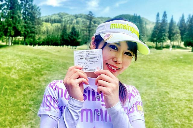 画像: ゴルフ歴4年目でハンディキャプ「4.2」と5下シングルの仲間入りとなったはるぴょんこと上山晴香さん