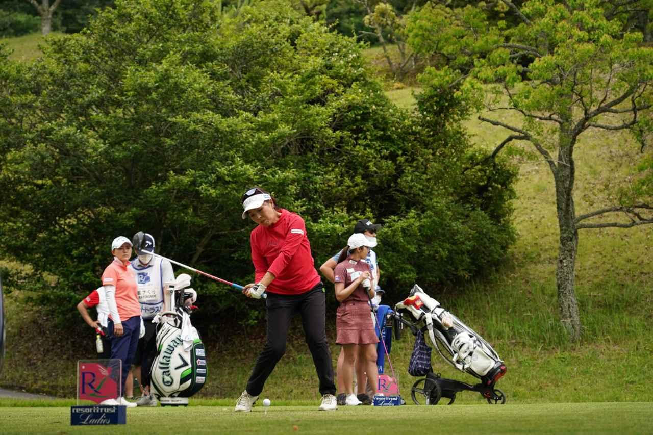 Images : 13番目の画像 - 青木瀬令奈のドライバー連続写真 - みんなのゴルフダイジェスト