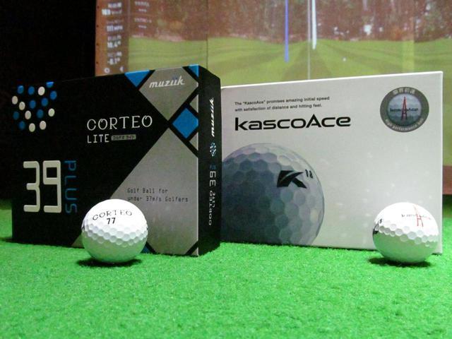 画像: ディスタンス系ボールムジーク「コルテオライト399プラス」(左)とキャスコ「キャスコエース」(右)をプロが試打!