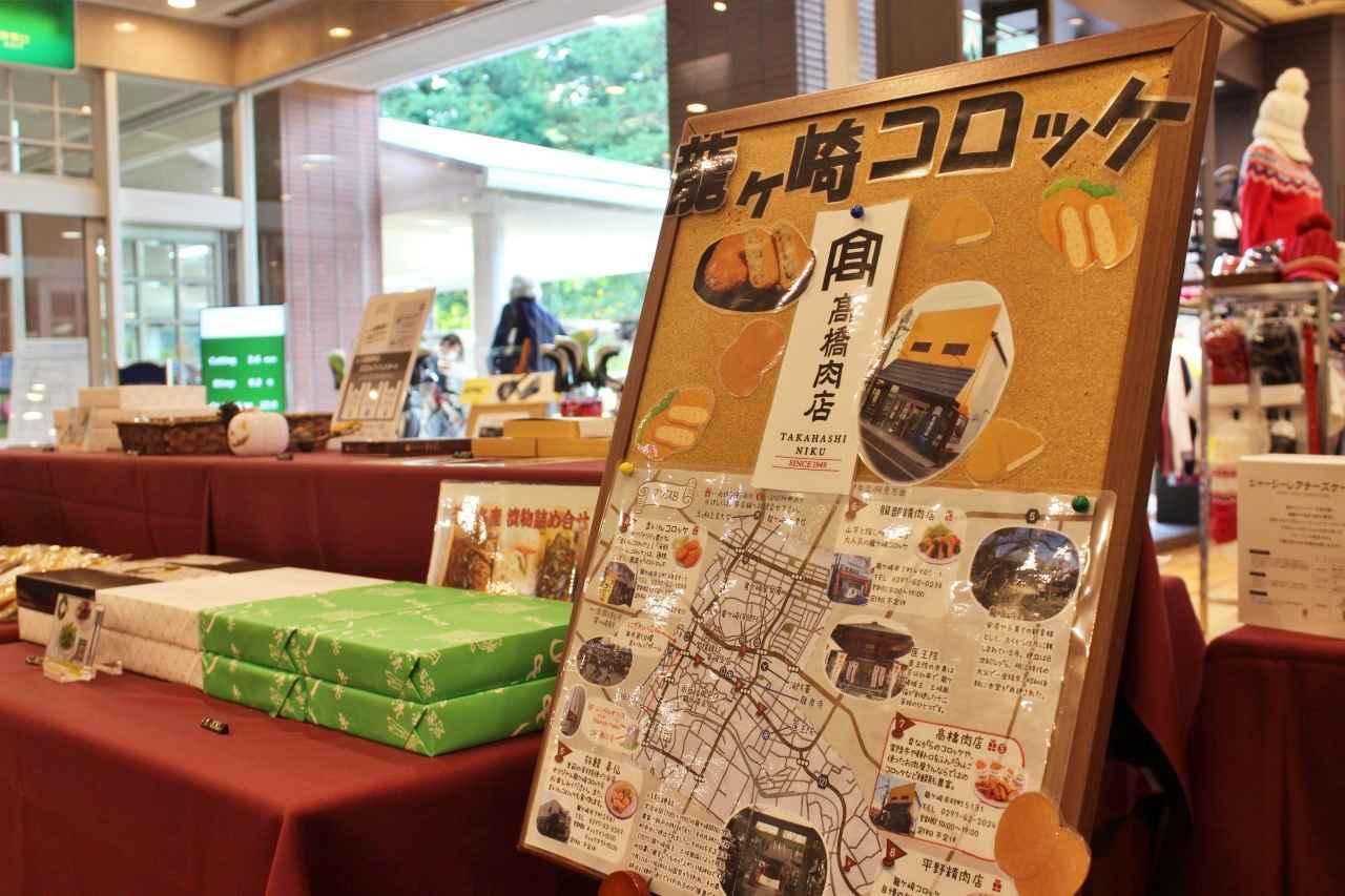 画像: ゴルフ場のお土産品売り場は、レストランで調理された名物や地元の特産品など様々な商品を取り扱う
