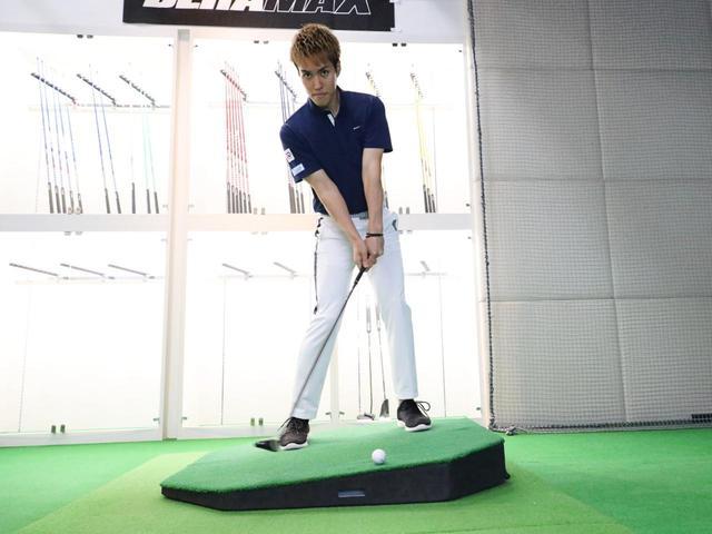 画像: 左足上がりはダウンブローで打ちやすく球も上がりやすいため、UTとの相性が良いライだ