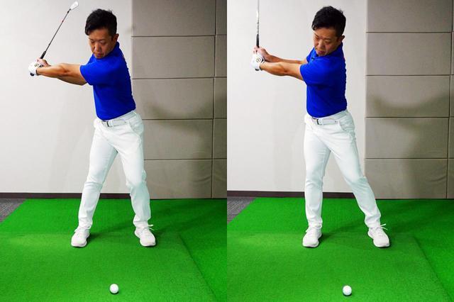 画像: バックスウィングで左腰をスライドすると右サイドへの大きな体重移動が起こる(右)。これはスウィングの出力を高める一方でミスの原因にもなると吉田。再現性の高いスウィングを作るなら左腰はスライドさせないほうが良いという(左)