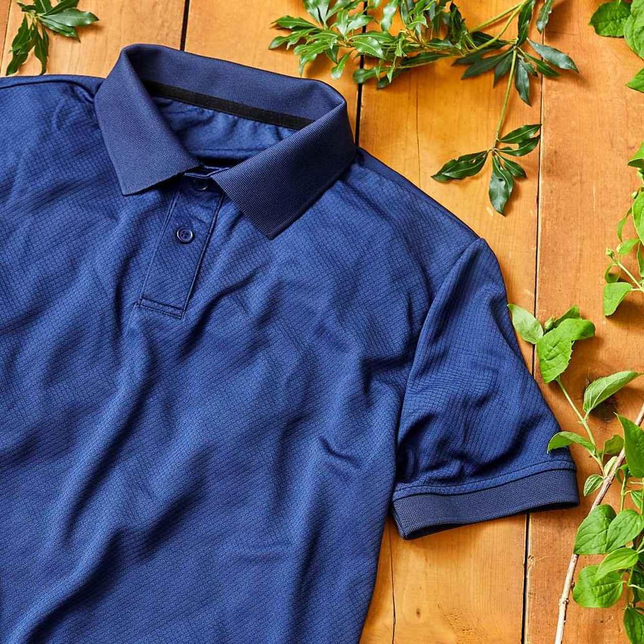 画像: 【あなたを守る】抗ウイルス・虫よけ・冷却 プロテクトポロシャツ|ゴルフダイジェスト公式通販サイト「ゴルフポケット」