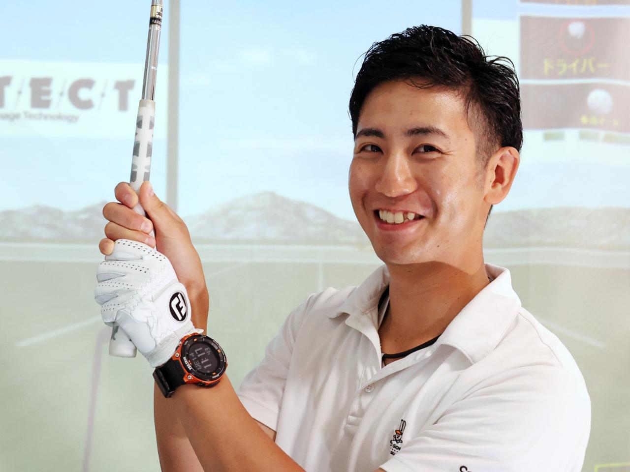 画像: ゴルフクラブの握り方の基本を、福田慈英コーチに教えてもらおう