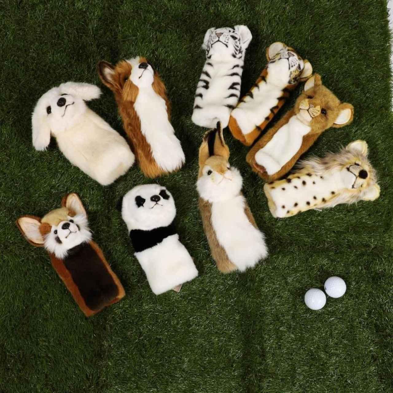画像: 【あなたは肉食ゴルファー?草食ゴルファー?】アニマルヘッドカバー UT用|ゴルフダイジェスト公式通販サイト「ゴルフポケット」