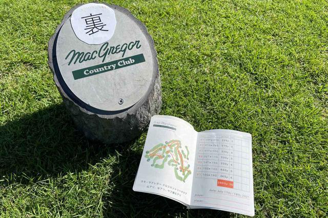 画像: クロスカントリーゴルフのイベントを開催したのはマグレガーCC。