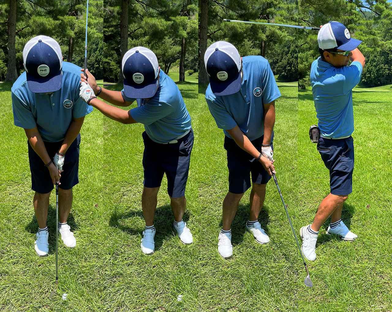 画像: テークバックも大きくとり、一定のスピードでフィニッシュまで振り抜きます。インパクトでゆるめてはダメ。フィニッシュも高く大きくとるとボールが上がってくれます