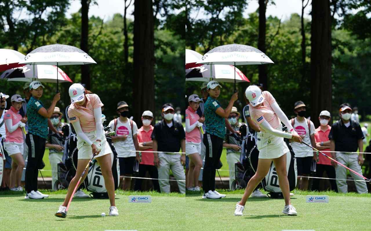 画像: 画像C インパクト前後で手元と体の距離が変わらず、体の回転に沿ってストレートからやや左へ振り抜くことでターゲットわずかにより左に出てターゲットに向かって落ちるフェードボールを打つ(写真は2021年のGMO&サマンサカップ 写真/姉崎正)