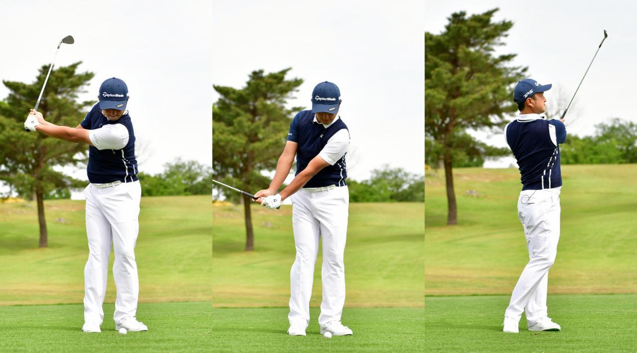 画像: スウィングの振り幅の調節はバックスウィングだけ。手元を高さが肩(左)でも腰の位置(中)でも、フィニッシュは肩の高さ(右)と決めておくのが良いという