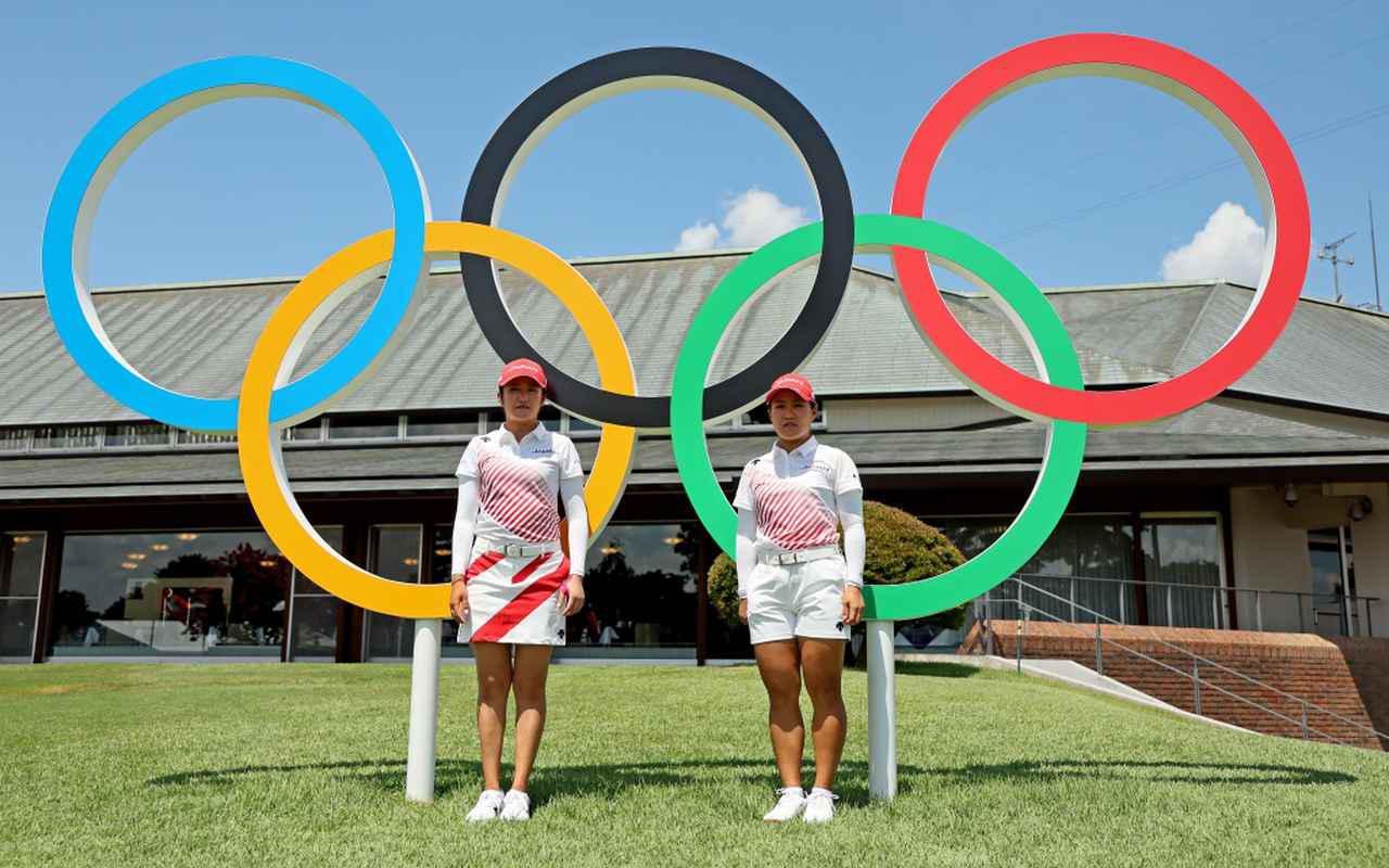 画像: オリンピック女子ゴルフ日本代表は稲見萌寧(左)と畑岡奈紗(右)の2選手(写真/Getty Images)