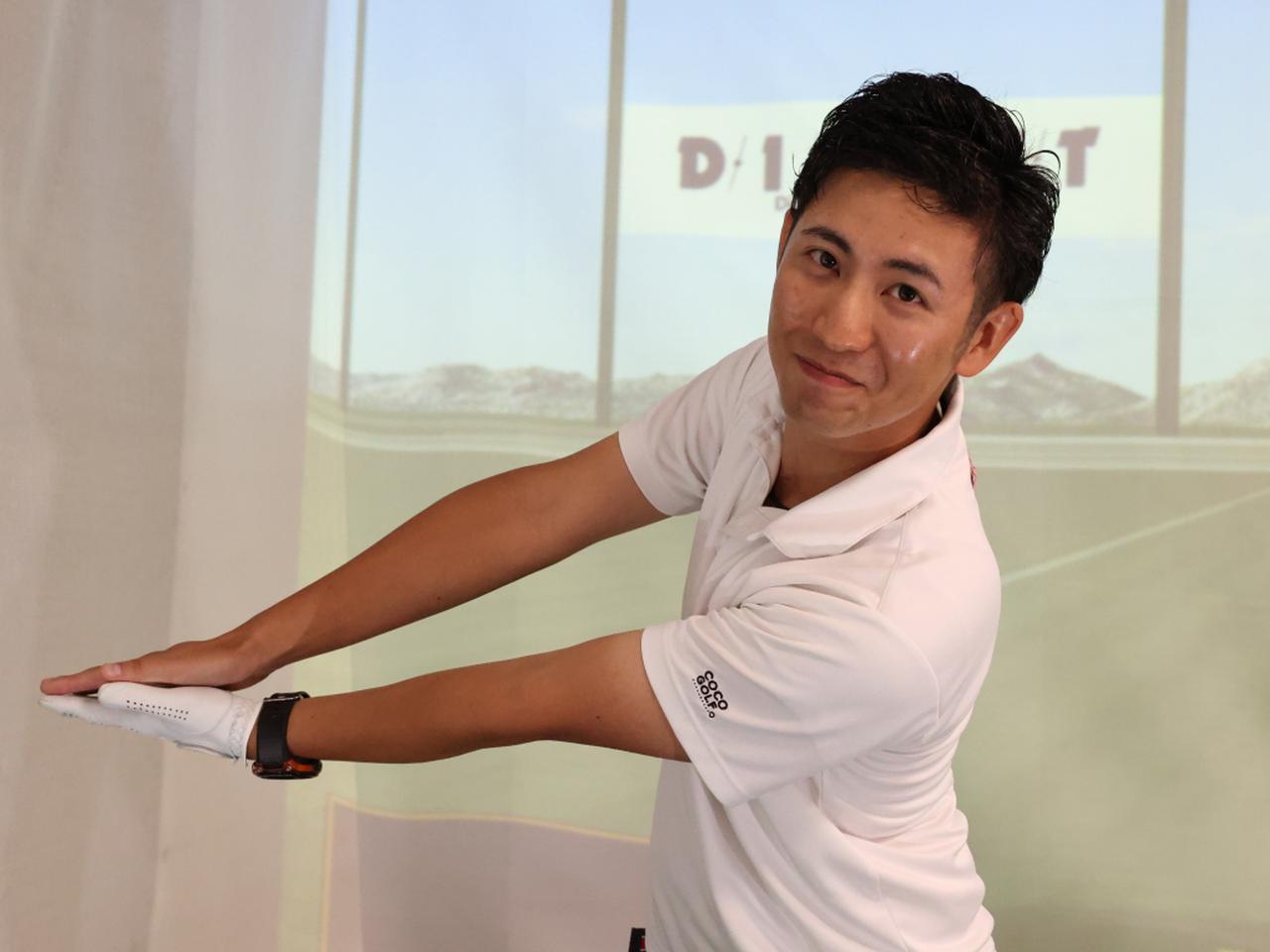 画像: 両手のひらをピッタリとつけ、三角形のシルエットを維持しながらシャドースウィングするドリル。クラブを使わずともテークバックの感覚をつかむことができる