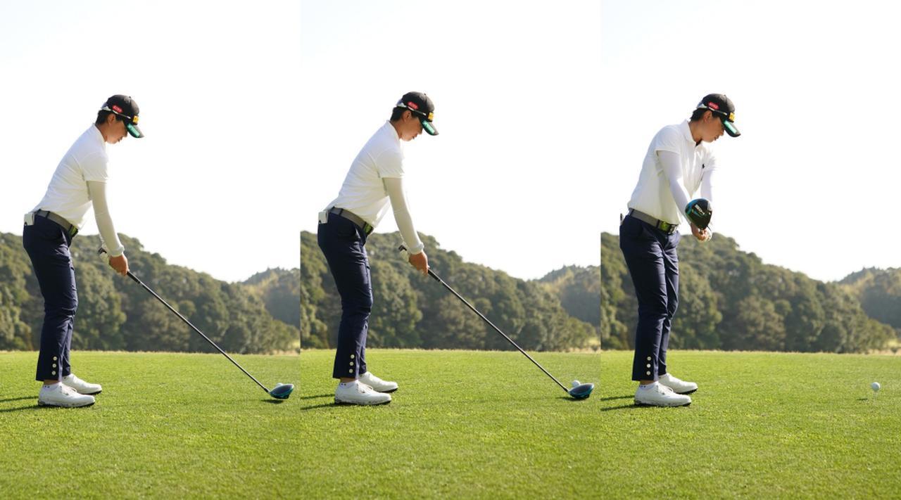 画像: 後方から始動を見ると、アドレス時(左)より体を自分から見て反時計回りに回し(中)、反動をつけてからテークバックしている(右)
