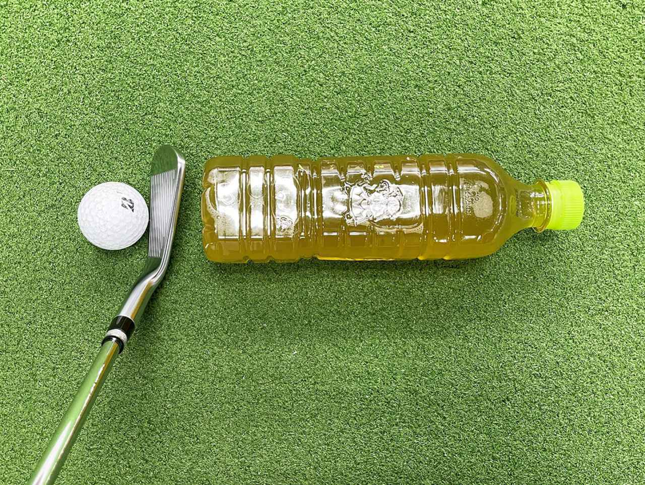 画像: ボールの後ろにヘッドを置いて構え、その後方5センチくらいのところにペットボトルを置く