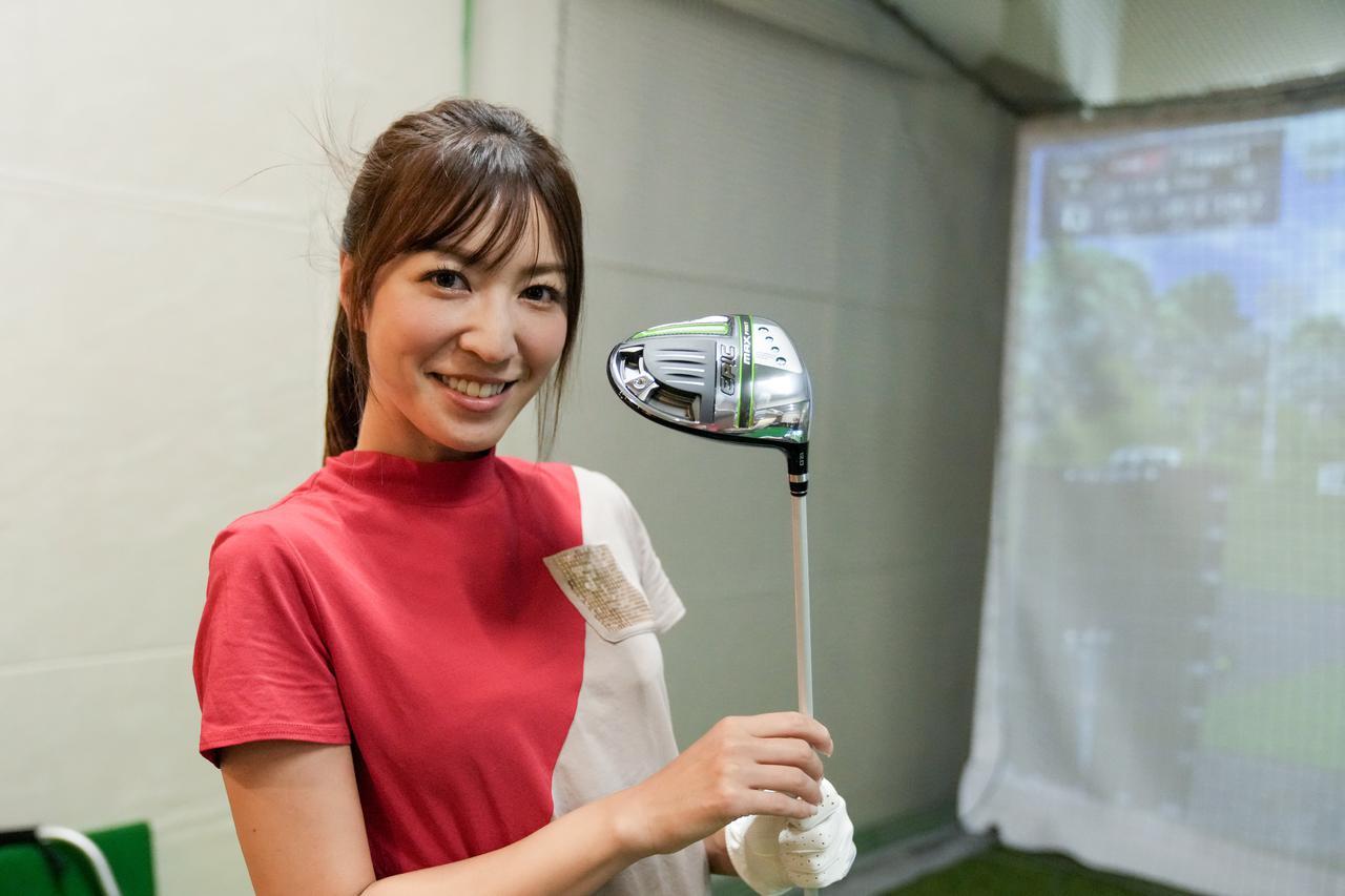 画像: 女性は200ヤードを超えればゴルフが変わると、高沢さん。あと一歩だ