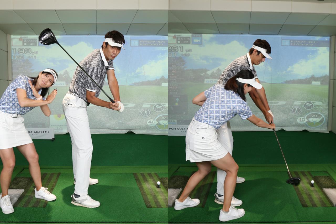 画像: グリップエンドをボールへ向けてダウンスウィングすると左手首が背屈してしまう(左)。フェース面をボールに向けるイメージで下ろすのが正解だ(右)